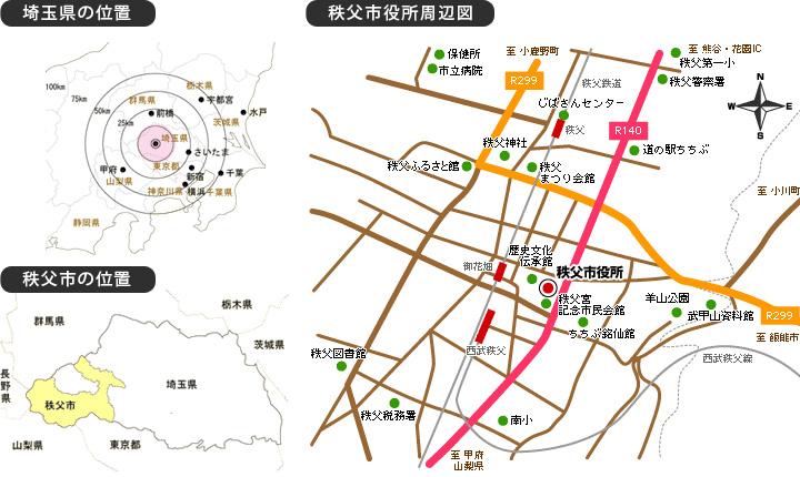地圖(埼玉縣的位置、秩父市的位置、秩父市政府周圍圖)