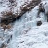中津峡・出合「氷の滝」