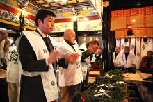 三峯神社のごもっともさま