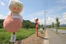 下吉田フルーツ街道案山子(かかし)祭り