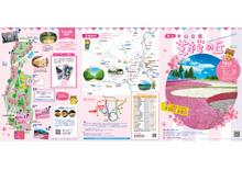 表紙・芝桜の紹介・羊山公園マップ