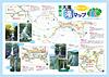 奥秩父大滝 滝マップ