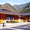 日帰り温泉「遊湯館」(道の駅)