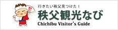 Chichibu Visitor's Guide (Guide touristique de Chichibu)