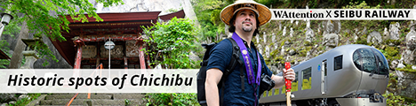 Visit the historic shrines and temples-Chichibu | WAttention.com