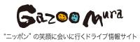 秩父(埼玉県) | GAZOO mura | GAZOO.com
