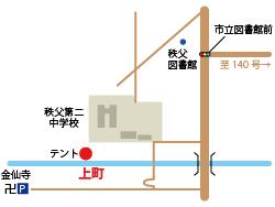 上町:ホタル観賞マップ