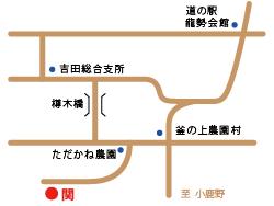 関:ホタル観賞マップ