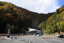 滝川渓谷紅葉の画像