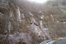 中津の氷壁