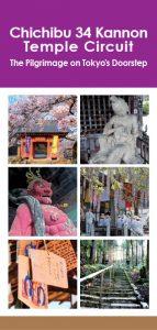 Chichibu 34 kannon Temple Circuit