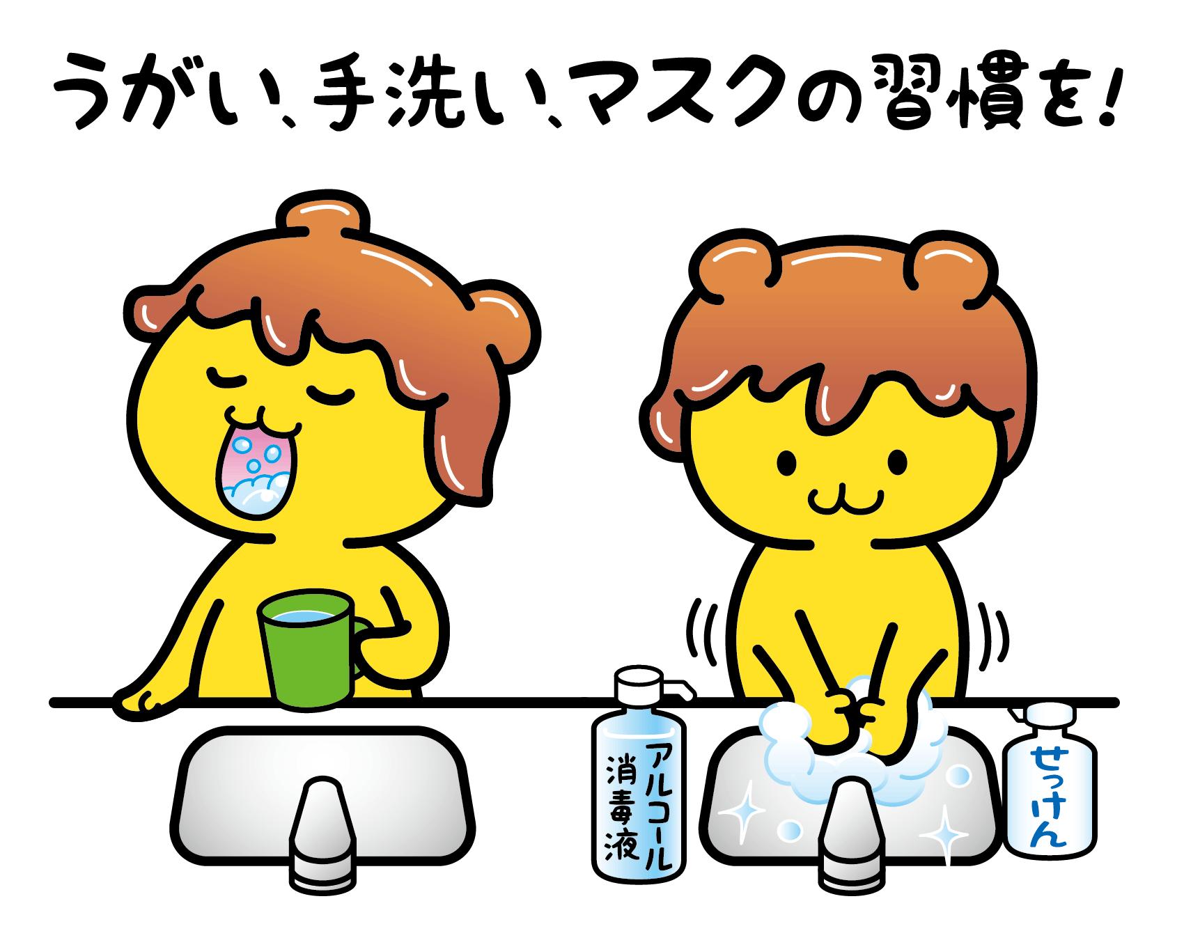 コロナ 埼玉 県 秩父