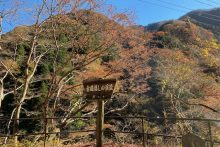 1123大血川渓谷(金蔵落し)